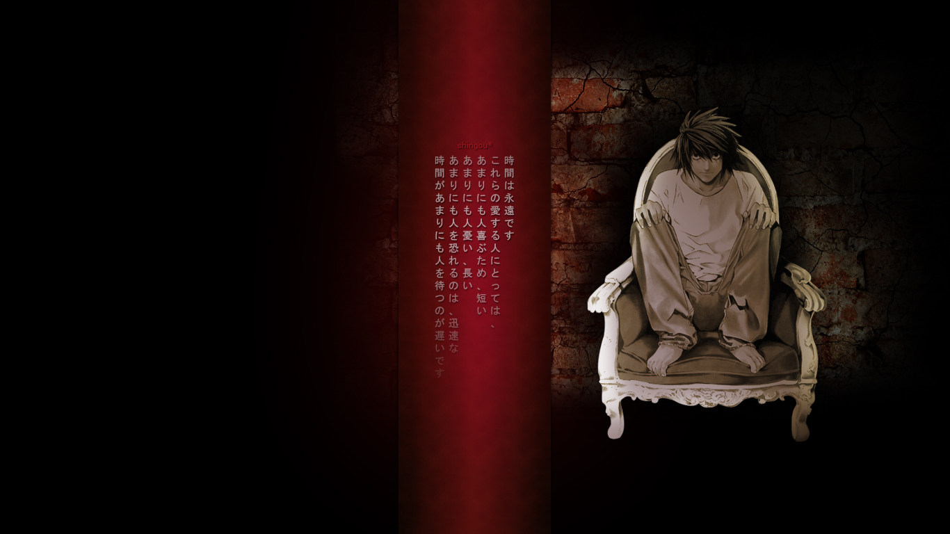 death note wallpaper page 7
