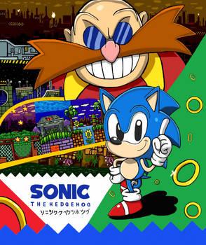 Sonic the Hedgehog (1991) Artwork