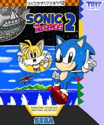 Sonic the Hedgehog 2 Artwork [COLOR] by BlueTyphoon17