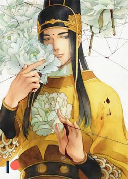 Jin Guangyao