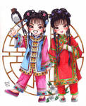 Huan Zhu Ge Ge: Named sisters