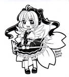 CCS: chibi Sakura