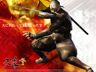 -Tenchu5- by Violent-Hatred