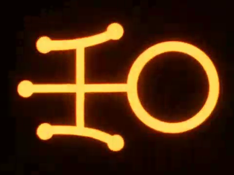 Sailor Uranus Symbol By Cuteyounglink On Deviantart