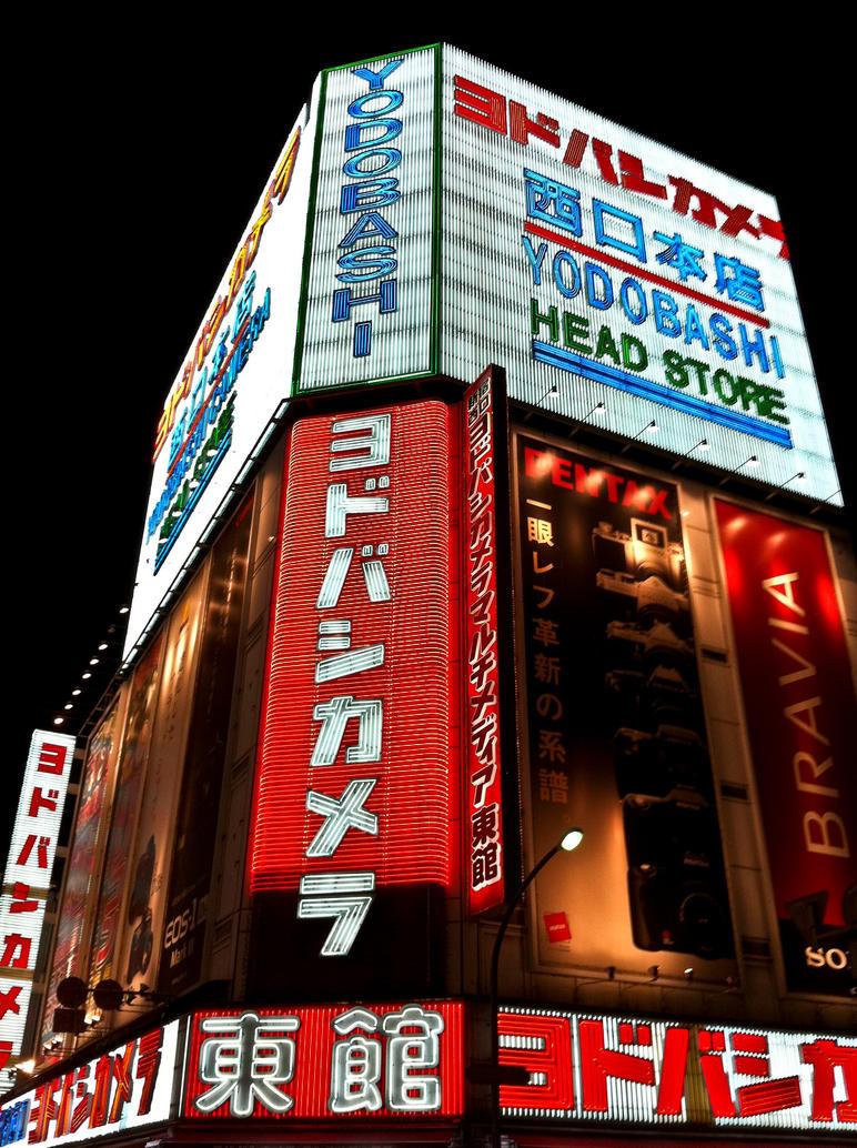 Shinjuku Nights by ImJustDEO