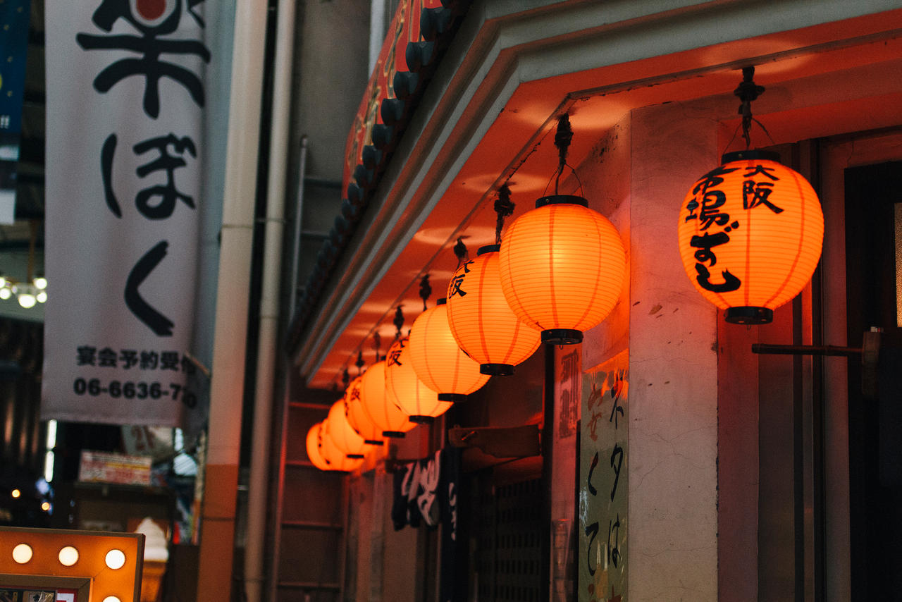 Dotonbori Lanterns by ImJustDEO