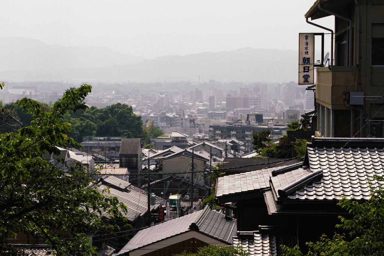 Kyoto by ImJustDEO