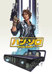 Solo: A Star Wars Anime by DazTibbles