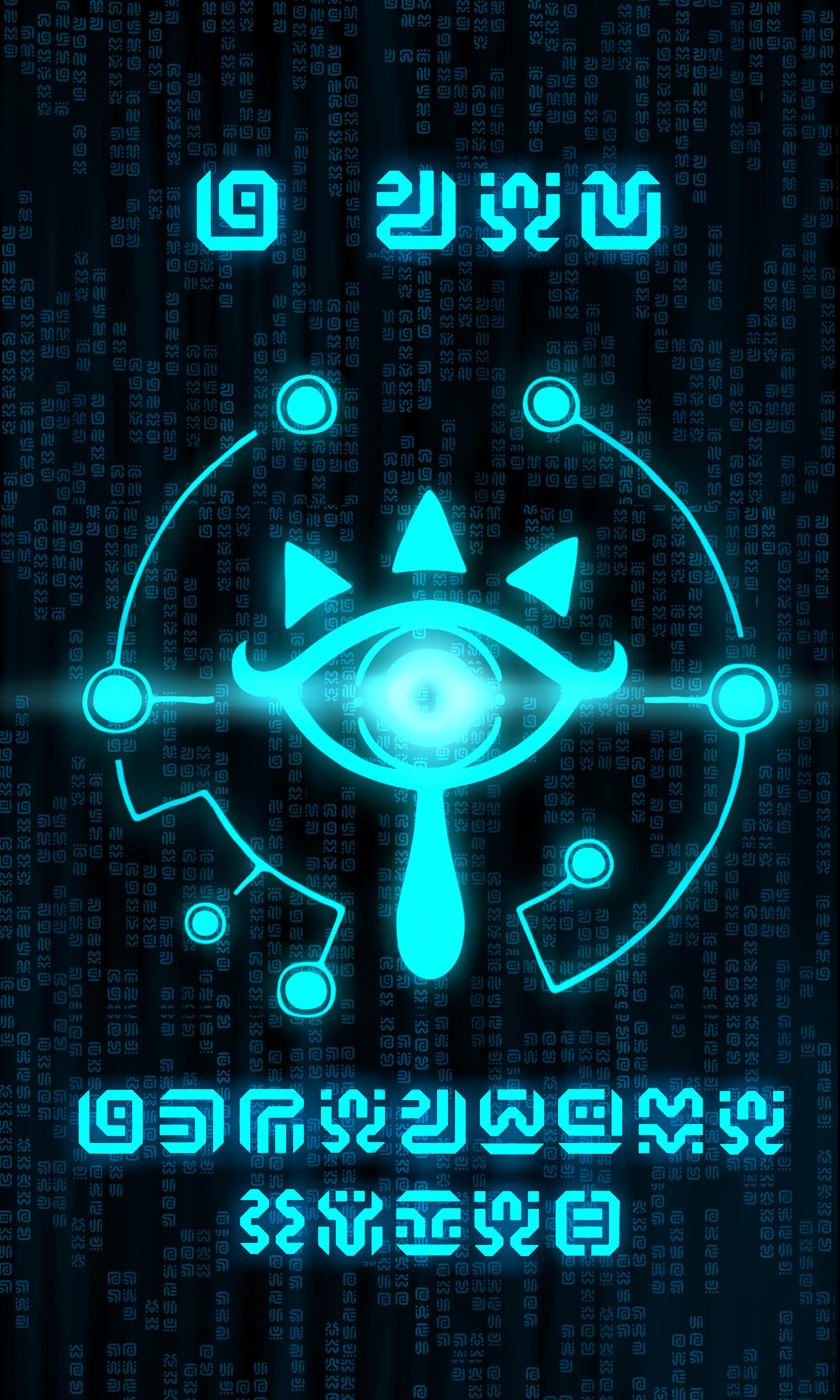 The Legend Of Zelda Mobile Wallpaper By Linkwolf64 On Deviantart