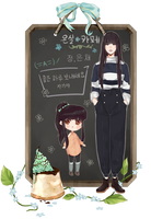 *Onsil Cafe*: Jeong, Eun Chae by HazyDayClouds