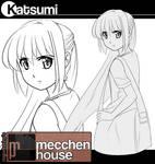 Katsumi Sketch