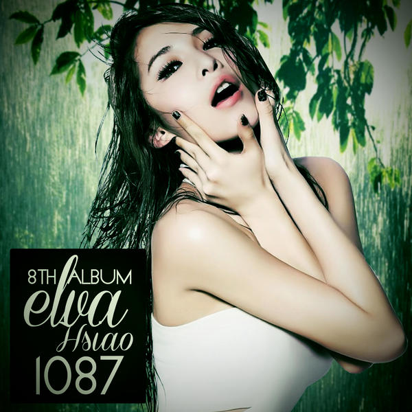 elva_hsiao___1087__fan_made_cover__by_misunkwon-d6jpb1x.jpg
