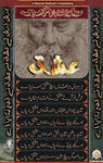 Sufism Designed Poetry by XKX99