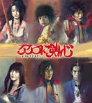 Samurai X - Kenshin Group