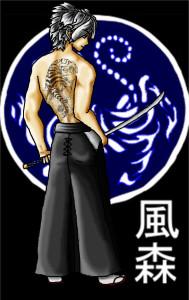 goth-samurai's Profile Picture