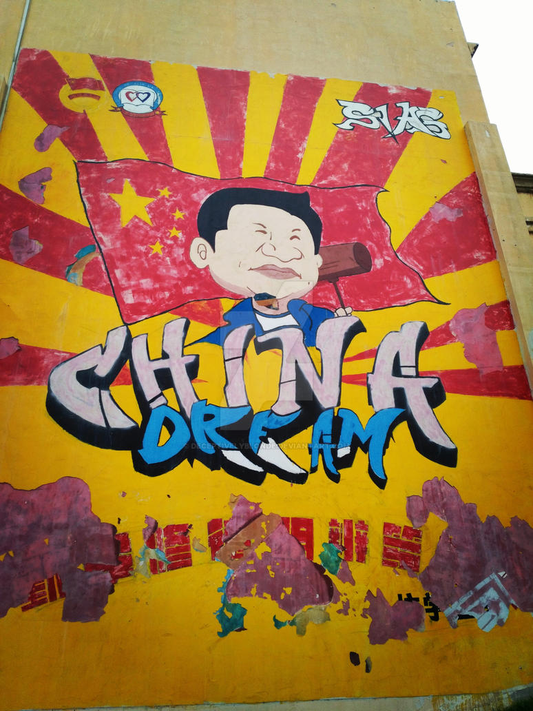 The China Dream by deceptivelyblonde