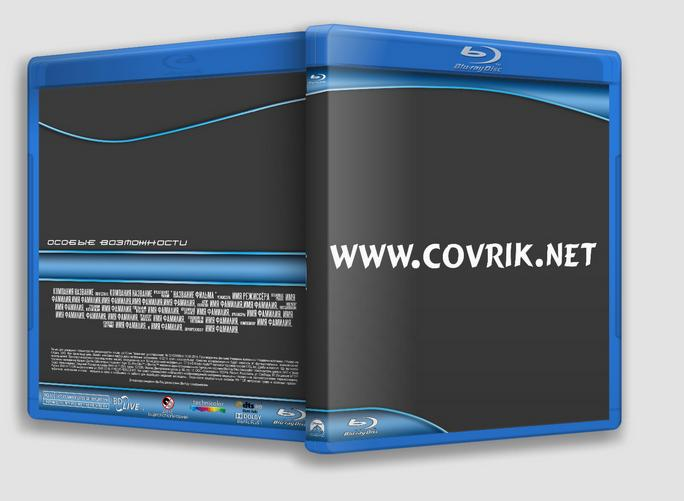 Template Blu-ray cover by Covrik