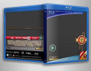 Blu ray template psd