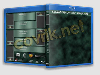 Blu ray Collector's Edition by Covrik