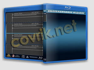 Blu ray Collector's Edition