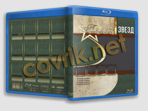 Blu ray template psd