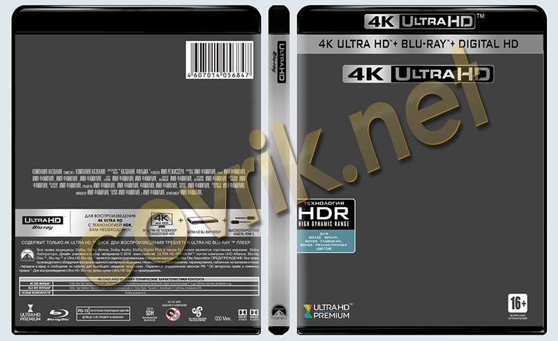 4k Ultra HD Template by Covrik