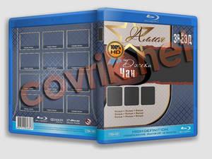 Blu-ray Templante