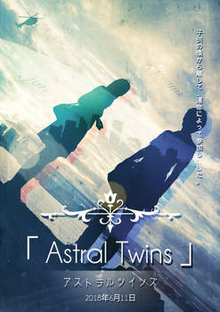 Astral Twins :: Anime Poster Concept
