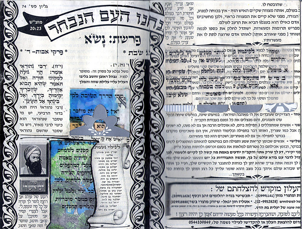 Typo Synagoge by LCVII