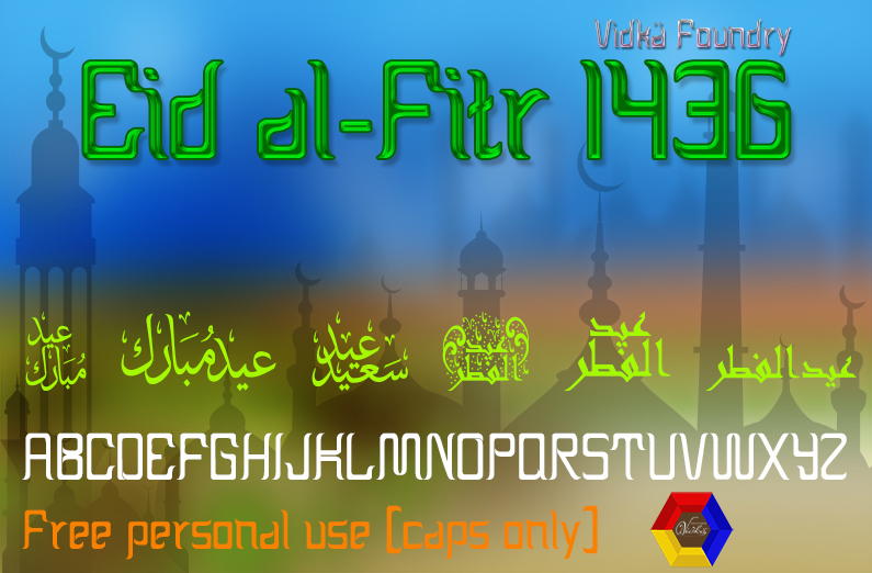 Eid al-Fitr 1436 by vidka