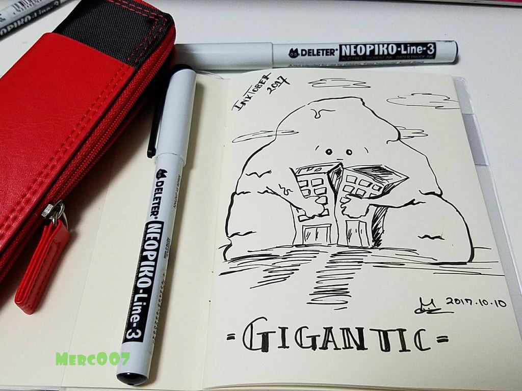 Inktober 2017 - Gigantic gelatinous blob by Merc007