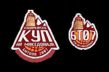 Macedonian Basketball Cup - Final 8 2007 Bitola by alexgizh