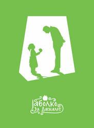 Jabolko za Daskalot (An Apple for the Teacher) by alexgizh