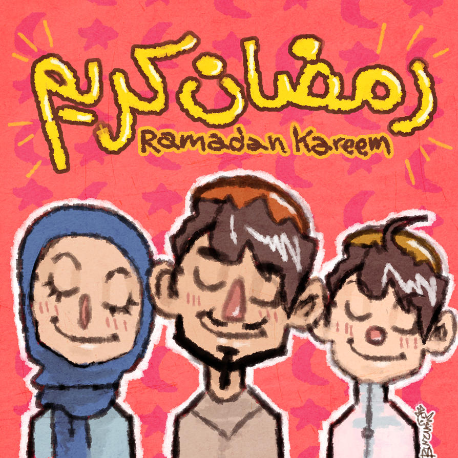 Ramadan Kareem! by BusyBuzu