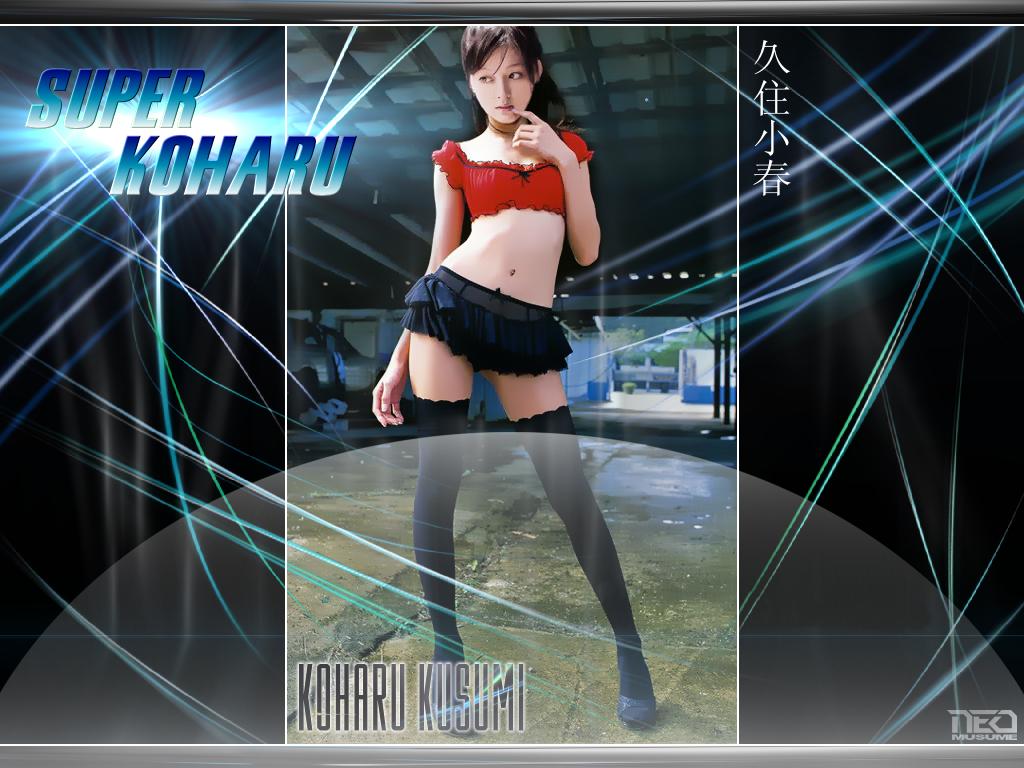 Koharu Kusumi super sexy by NEO-Musume