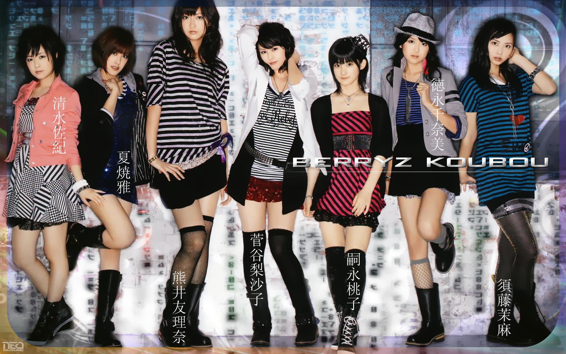 Fashion Berryz Koubou by NEO-Musume