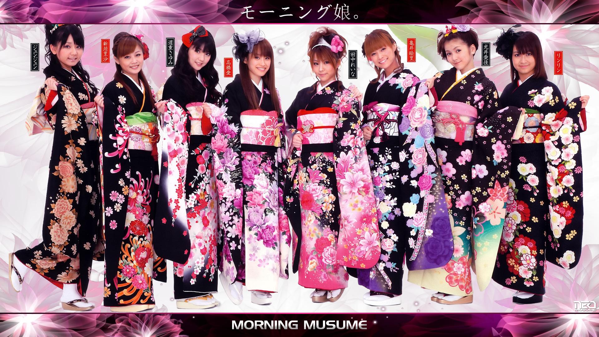 Musume Kimono by NEO-Musume