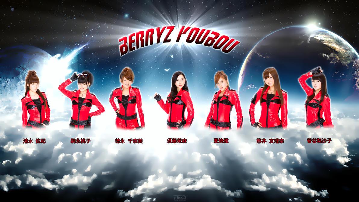 Berryz Koubou Ai no Dangan by NEO-Musume