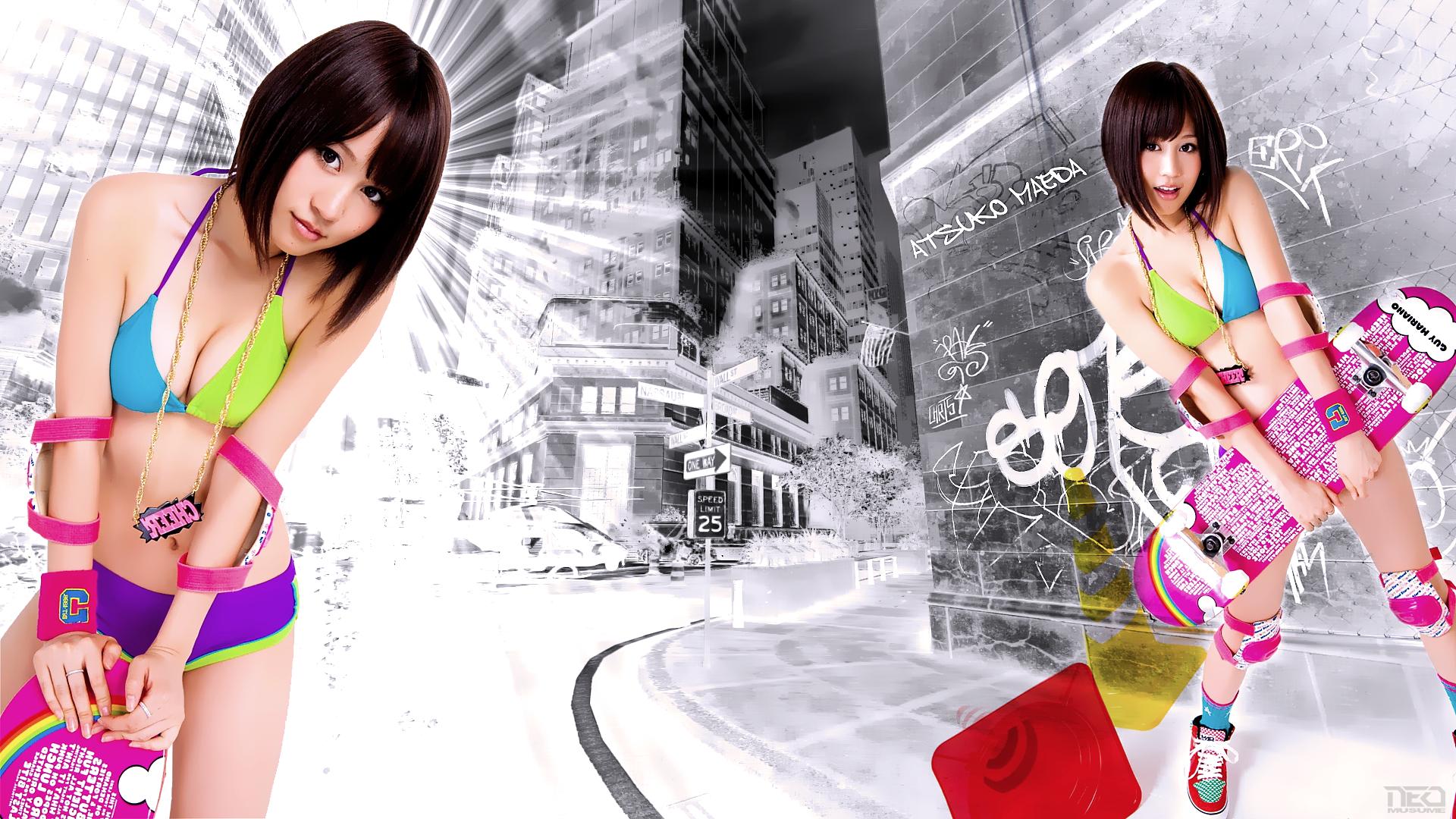 Atsuko Street by NEO-Musume