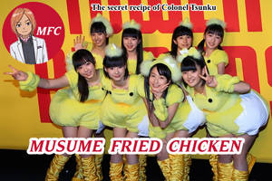 Musume Fried Chicken by NEO-Musume