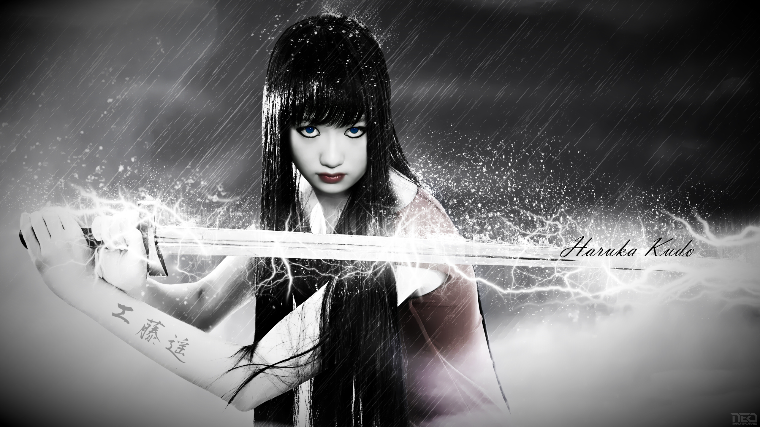 Haruka Ninja by NEO-Musume