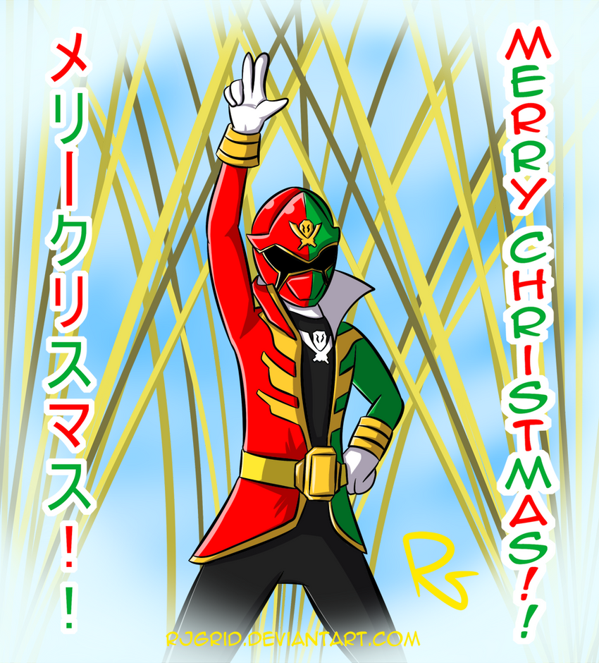GOKAI CHRISTMAS!! by RJGrid on DeviantArt