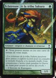 MTC altered card - Sakura-tribe scout by Lady-Natsuki