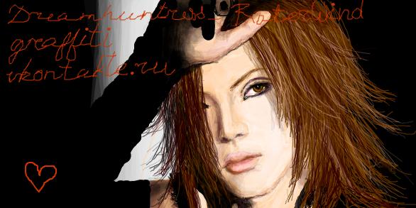 5 - Uruha by xDREAMHUNTRESSx
