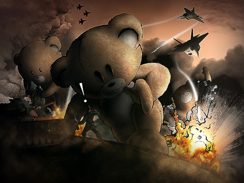 Chiến tranh gấu bông