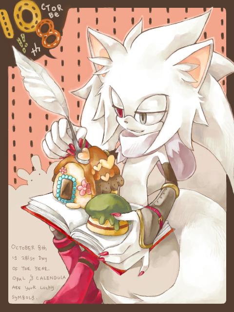 Gift for Zaraking by cafe-star