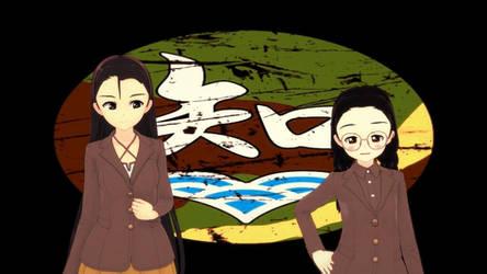 Chi-Ha-Tan Academy [Koikatsu party] by jamoitzcaulton