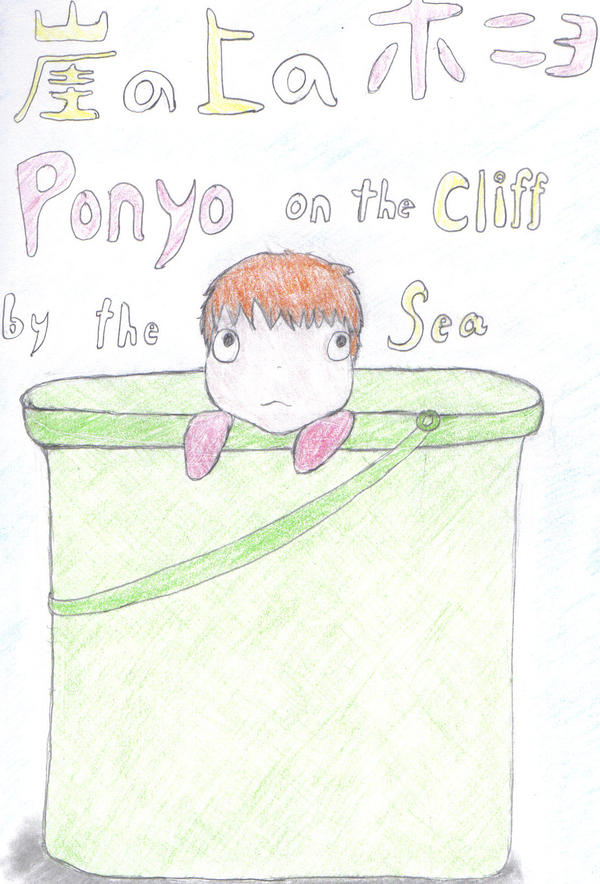 Ponyo on the Cliff by the Sea by Gake-no-ue-no-Ponyo on ...