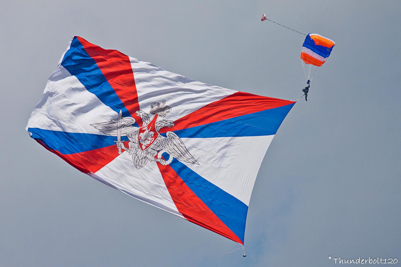 Russian Air Force Flag
