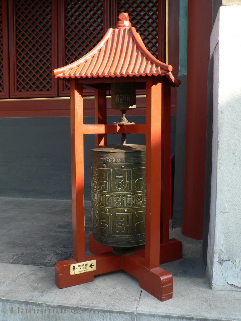 prayer drum at Yong He Gong Temple by Hansmar